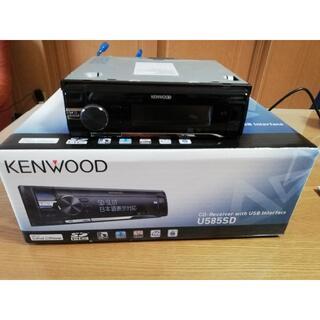 ケンウッド(KENWOOD)のKENWOOD U585SD カーオーディオ(カーオーディオ)