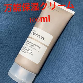 セフォラ(Sephora)の12/31まで値下げ!The ordinary  保湿クリーム 100ml(フェイスクリーム)