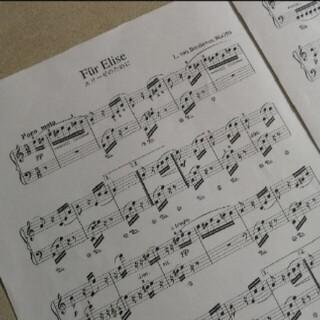 エリーゼのために ピアノ 楽譜 ベートーヴェン クラシック(クラシック)
