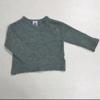 プチバトー(PETIT BATEAU)のpetitbateau 肩ボタンニット セーター(ニット/セーター)