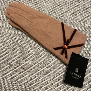 ランバンコレクション(LANVIN COLLECTION)の新品未使用♡タグ付き ランバン 手袋 ベロアリボン手袋 キャメル色(手袋)