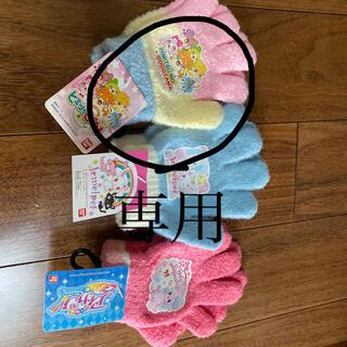 バンダイ(BANDAI)のここたま 子供手袋 専用(手袋)