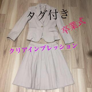 クリアインプレッション(CLEAR IMPRESSION)の CLEAR IMPRESSION スーツ スカートスーツ ジャケット (スーツ)