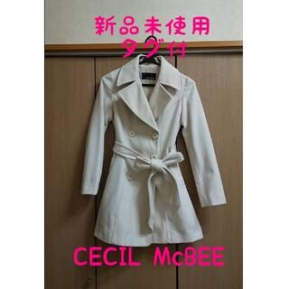 セシルマクビー(CECIL McBEE)のCECIL McBEE 新品未使用 トレンチコート コート セシル クリスマス(トレンチコート)