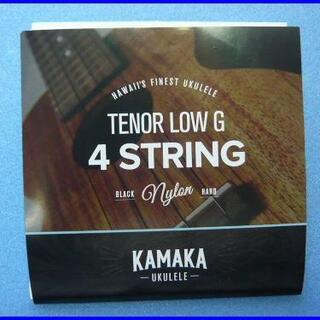 Tenor LOW-G 4String カマカウクレレ弦テナー1セット(テナーウクレレ)