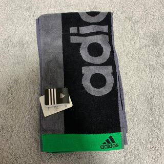 アディダス(adidas)のadidas フェイルタオル 新品未使用タグ付き(タオル/バス用品)
