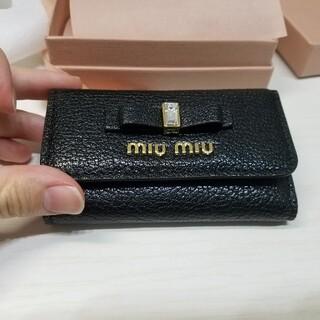 miumiu - miumiu キーケース
