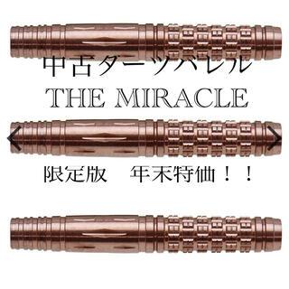 ターゲット(Target)の(バレルのみ 中古)THE MIRACLE 限定版 鈴木未来(ダーツ)