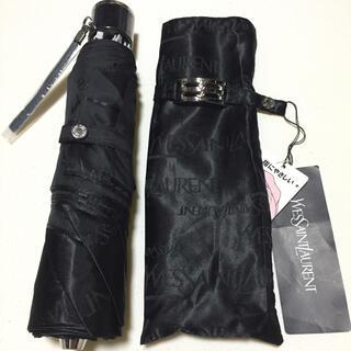 サンローラン(Saint Laurent)の新品☆YSL イヴサンローラン 折り畳み傘 タグ付き(傘)