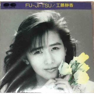 ポニー(PONY)の送料込 CD 工藤静香 FU-JI-TU(ポップス/ロック(邦楽))