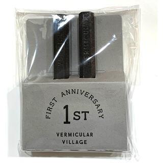 バーミキュラ(Vermicular)のバーミキュラ カトラリー レスト VERMICULAR 非売品(鍋/フライパン)