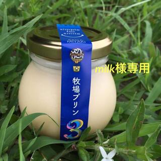 milk様専用 プリン26個(菓子/デザート)