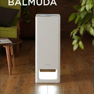 バルミューダ(BALMUDA)の【新品未使用】バルミューダ the  pure(空気清浄器)