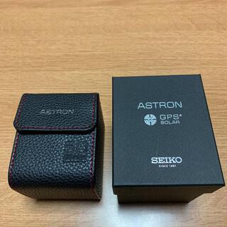 SEIKO ASTRON 50周年記念腕時計ケース