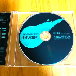 スクウェアエニックス(SQUARE ENIX)のコンピレーションFF7 DVD(その他)