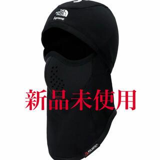 シュプリーム(Supreme)のSupreme The North Face RTG Balaclava 新品(その他)