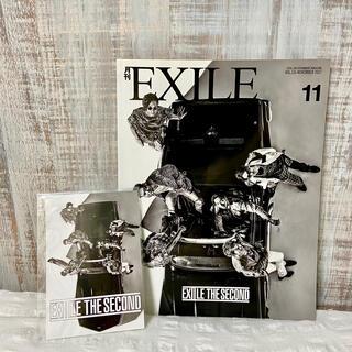 エグザイル トライブ(EXILE TRIBE)の月刊EXILE 2017.11月号 SECOND  TAKAHIRO・北村匠海・(音楽/芸能)