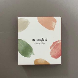 ナチュラグラッセ(naturaglace)のナチュラグラッセ メイクアップパレットN 01(コフレ/メイクアップセット)