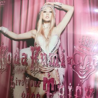 Koda Kumi Live Tour 2009 TRICK DVD(ミュージック)