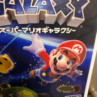 スーパーマリオギャラクシー Wii(家庭用ゲームソフト)