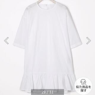 ダブルクローゼット(w closet)のw closet/コットンローン裾フリル半袖ワンピース(ひざ丈ワンピース)