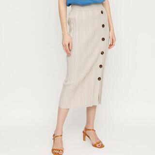 スライ(SLY)の新品SLYニットタイトロングスカート(ひざ丈スカート)