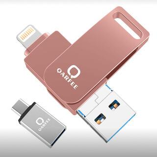 iPhone USBメモリー32GB  (lightning(PC周辺機器)