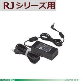 brother - 【ブラザー】RJシリーズ用 ACアダプターと電源コード PA-AD-600