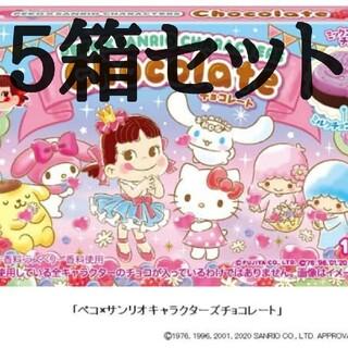 フジヤ(不二家)の不二家 ペコ×サンリオキャラクターズチョコレート5箱(菓子/デザート)