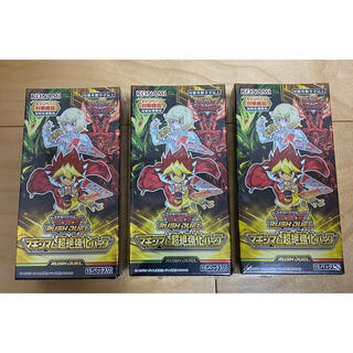 ユウギオウ(遊戯王)の遊戯王ラッシュデュエル マキシマム超絶強化パック 3box(Box/デッキ/パック)