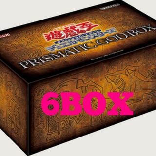 ユウギオウ(遊戯王)の遊戯王OCG デュエルモンスターズ PRISMATIC GOD BOX 6箱(Box/デッキ/パック)