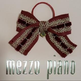 メゾピアノ(mezzo piano)のリボンヘアポニー(その他)
