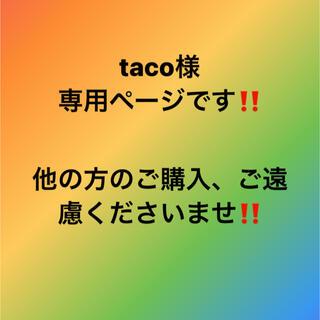 taco様専用ページです!!(ポロシャツ)