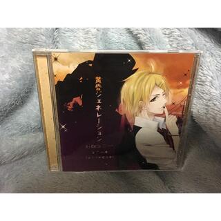 歌い手 ゆう十 コニー  CD(ボーカロイド)