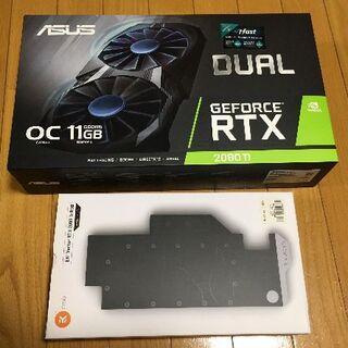 エイスース(ASUS)の通電1h未満 RTX2080Ti 水冷化済み(PCパーツ)