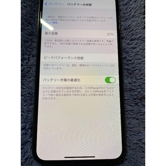 Apple(アップル)の美品 iPhone XS 256GB スペースグレイ(SIMロック解除済) スマホ/家電/カメラのスマートフォン/携帯電話(スマートフォン本体)の商品写真