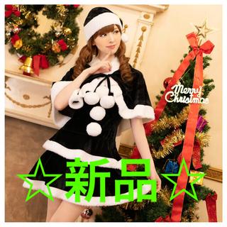 【値下げ】クリスマス サンタコスプレ(衣装一式)