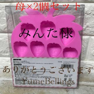 いちご☆パイナっプルシリコンアイストレー取り出しらくらく スイーツ作りに(調理道具/製菓道具)
