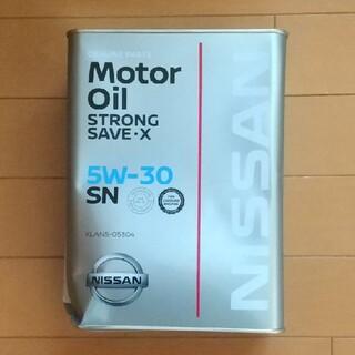 ニッサン(日産)のNISSAN ニッサン モーターオイルストロングセーブX  5W-30  SN(メンテナンス用品)