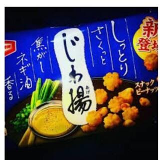 カメダセイカ(亀田製菓)の亀田製菓 じわ揚げ(菓子/デザート)