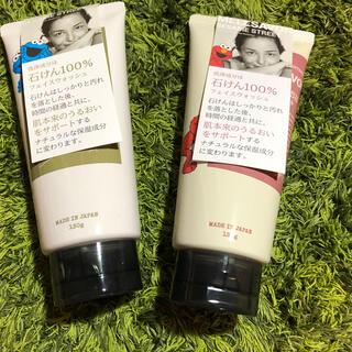 メルサボン(Mellsavon)のメルサボン フェイスウォッシュ 洗顔 2セット(洗顔料)