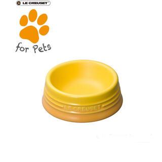 ルクルーゼ(LE CREUSET)のル・クルーゼ お皿 犬 ペット 皿 ルクルーゼ(犬)
