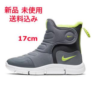 ナイキ(NIKE)の新品 未使用 ナイキ ノービス キッズブーツ 17cm(ブーツ)