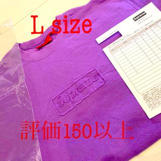 シュプリーム(Supreme)のSupreme Cutout logo Crewneck Sweatshirt (スウェット)