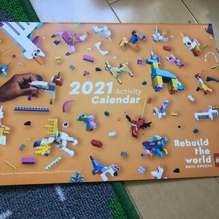レゴ(Lego)のレゴカレンダー 2021 LEGO ステッカーシート付き(シール)(その他)