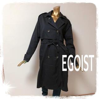 エゴイスト(EGOIST)のEGOIST ♥ 大人綺麗 カジュアル 薄手 コート ジャケット(トレンチコート)