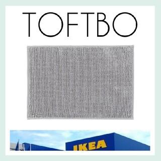 イケア(IKEA)の【IKEA】TOFTBO バスマット マイクロファイバー(バスマット)