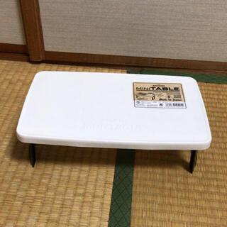 ミニテーブル 折り畳みテーブル  アウトドア キャンプ(折たたみテーブル)