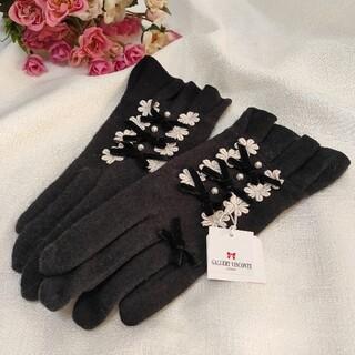 ギャラリービスコンティ(GALLERY VISCONTI)のギャラリービスコンティ 手袋 グローブ(手袋)