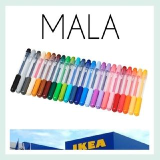 イケア(IKEA)の【IKEA】MALA 24色フェルトペン*おまけ付き*(ペン/マーカー)